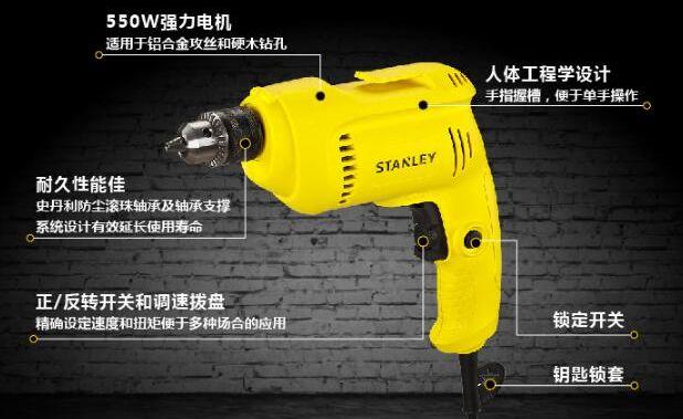 史丹利的全新手持式电钻称重仪